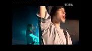 Tokio Hotel - Space Taxi
