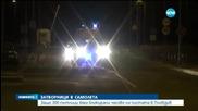 Защо 300 пътници бяха блокирани часове на пистата в Пловдив?