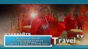 Travel TV - Гледайте - Поредица - Магията на Китай/ Watch - Chinese Magic