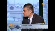 Иванов - Да си сътрудник не е престъпно – 2 част