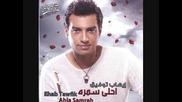 Ehab Tawfik - ya ahla samrah