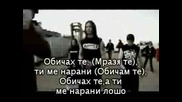 Bullet For My Valentine - Room 409 Превод
