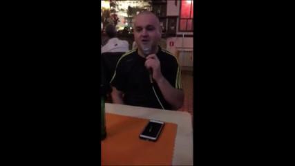 """"""" Румяна """" ® - Боян Митев ( Бобито )"""