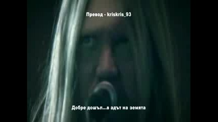 Nightwish - Planet Hell Превод Bg Subs