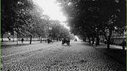 Булевардът на спомените - Лайла Кинунен