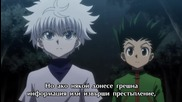 Hunter x Hunter 2011 98 Bg Subs [high]
