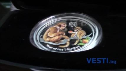 Изсякоха монети с маймуни