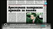 В печата: Почетоха Желю Желев като цар Борис