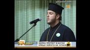 Свети Великонационалист Волен Сидеров