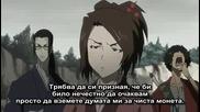 [ Bg Sub ] Samurai Champloo Епизод 22