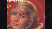 Amame aime-moi - Judith Lay - 1980