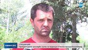 Прокуратурата разследва случаи на корупция в Пътна полиция-Благоевград