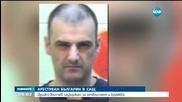 Българин арестуван за отвличане в САЩ