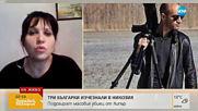 Масовият убиец от Кипър е с български корени
