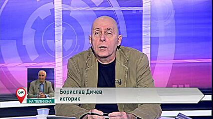 Окупатор или освободител е царство България през 1941 година във Вардарска Македония?