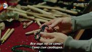 "Джем Адриан ""herkes Gider Mi"""