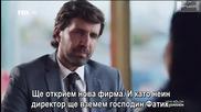Ask Yeniden/ Отново любов - Епизод 22, част 4, Бгсубс