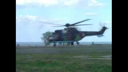Хеликоптер кугар (руските Са По Добри)