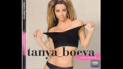 Marto g feat Tanq Boeva - Dama Pika (mix2010)