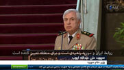 Syria: Damascus and Tehran sign military cooperation agreement