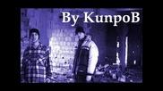 Kingsize - Puf Paf ( Пуф-паф)