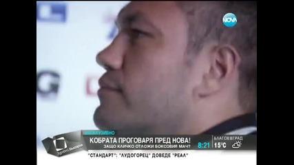 Кубрат Пулев: Контузията на Кличко е измислена - Здравей,България (29.08.2014)