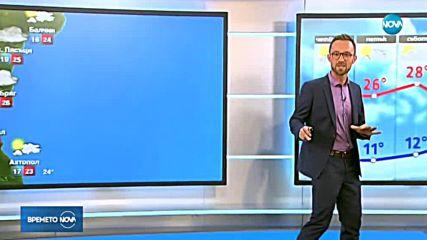 Прогноза за времето (20.09.2018 - обедна емисия)