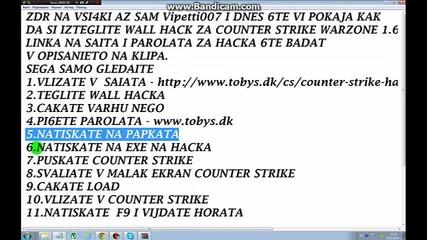 Kak da si izteglite Wall Hack for Counter Strike 1.6 + linka za saita i parolata za hacka
