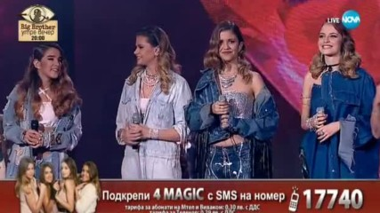 4 MAGIC запалиха любовта на сцената - Flashlight - X Factor Live (12.11.2017)