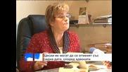 Отмяната на цесиите в КТБ няма да издържи в съда, смята адвокатка