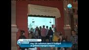 Пловдив се потопи в Нощта на музеите