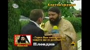 Златен скункс за Бай Николай