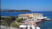 Остров Корфу, Гърция - Лято 2015