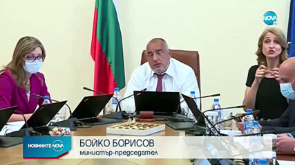 Борисов: Запазваме над 300 000 работни места до 30 септември