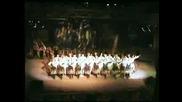 Ансамбъл Зорница - Турция 2007
