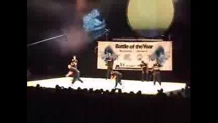 Smokemon - Boty 2007 Франция