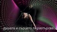 Да танцуваме
