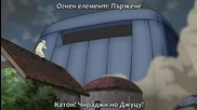 [ С Бг Суб ] Naruto Shippuuden - 160 Високо Качество