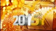 Честита Нова 2015 година! [ Andrе Rieu - December Lights]