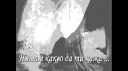 / превод / Страхотна гръцка балада - Стаматис Гонидис - Нямам какво да ти кажа
