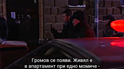 Единакът ( Одиночка 2010 )