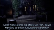 Legend of the Seeker - 02x18 - Уолтър Бг Превод 1 част