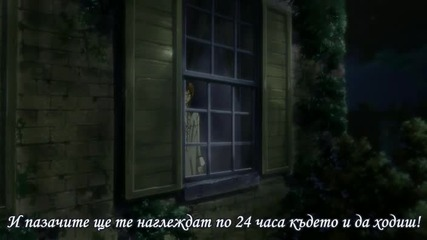 Devil May Cry - 3 Бг субтитри