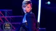 Деси Слава като Rihanna -
