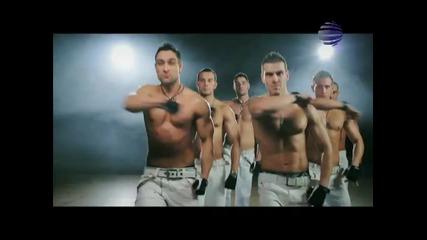 Traqna - Shte Ti Mine (official Video) 2010
