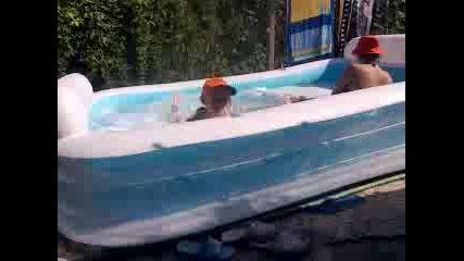 басейна