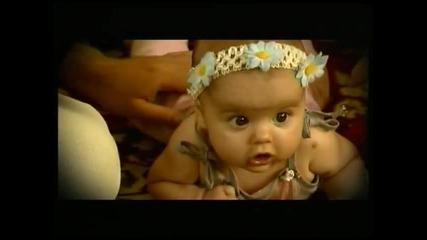орхан мурад-за майката на моето дете