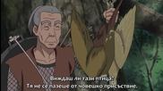 [ Bg Sub ] Naruto Shippuuden - Епизод 190