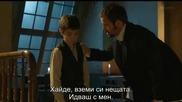 Victor Ros - Виктор Рос (2014) Сезон1, Еп5, Бг. суб.