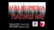 Валио Пича-палиш Ме- Cd Rip 2013